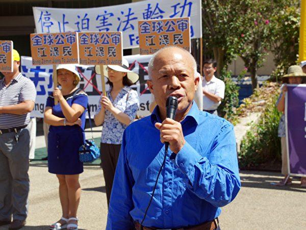 民运人士、中国社会民主党主席刘因全。(刘菲/大纪元)
