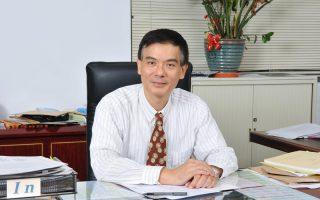 中正大學機械系教授鄭友仁榮獲教育部學術獎