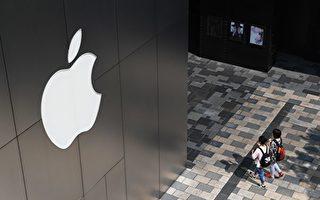 iPhone 8台灣可望列首發 售價或逾1千美元