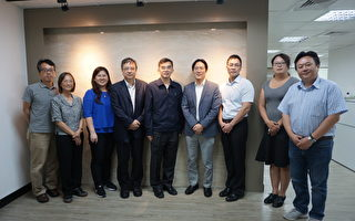 中華經濟研究院在高雄南部分院舉辦「大陸新經濟戰略」會議。(李怡欣/大紀元)