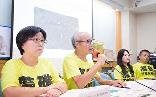 环保团体6日宣布发起中、英、法、日、西、韩等多国语的国际连署,号召全球力量抢救大潭藻礁。(陈柏州/大纪元)