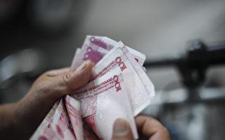 江系势力暗控四大银行 习近平力阻资金外逃