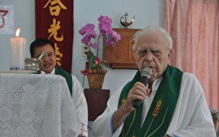 偏鄉傳教58年拿到身分證  法籍神父潘世光喜臨門