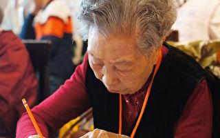 台北市65岁以上失智人口约2万6千人,如何因应及照顾,越来越受重视。(台北市卫生局提供)