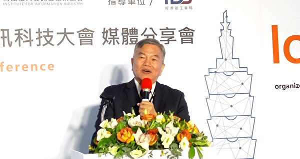 經濟部長沈榮津認為,智慧化應用時代來臨,產業界正面臨重新洗牌。(陳懿勝/大紀元)