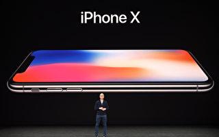 iPhone X亮相 台灣列首波發售