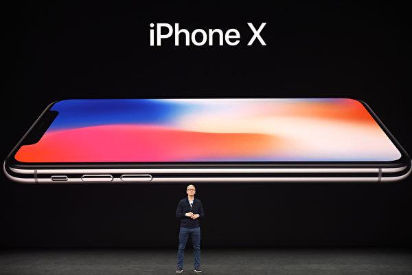 苹果iPhone X 13日亮相,台湾名列首波销售名单/AFP
