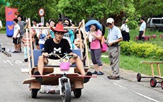 去年「金秋地球日」皂飛車趣味競賽中,工學院學生自己動手造車,並儘量將廢棄材料再生利用。(東海大學提供)