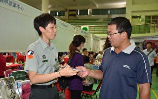 16日在員林國小舉辦就業博覽會,國軍也至現場招兵買馬。(謝五男/大紀元)