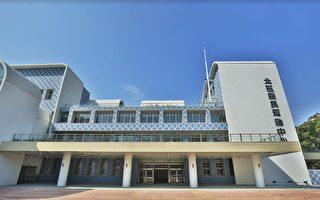 北区国民运动中心9月20至26日试营运,每日上午8时至晚上8时,开放民众入馆免费使用。(台中市政府提供)