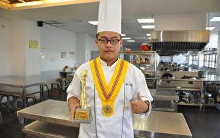 以情人節構思菜色 中州科大學生榮獲廚藝賽金牌