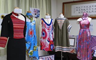 求開課! 新北市原民服飾配件班激發創業夢