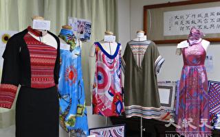 求開課!新北市原民服飾配件班激發創業夢
