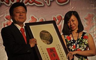 花县教师节表扬 202位良师获奖