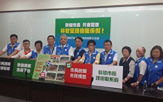 移植新竹公園樹木 市政府說一套做一套?