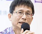 环保署副署长詹顺贵表示,《环评法》从子法到母法,修正重点是提升环评公信力、增进环评效力。图为资料照。(陈柏州/大纪元)