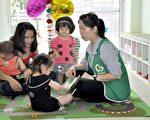 托育盟指出,提供平价、优质、普及托育,才能支持女性兼顾就业与育儿,一举解决台湾女性低劳参率、低生育率的双低困境。(李晴玳/大纪元)