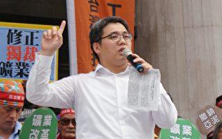 抗议亚泥诉愿遭驳回 自救会:封山封路抗争