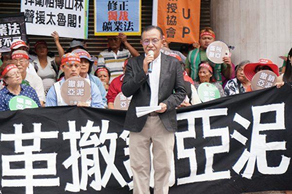 立委高志鵬說,《礦業法》已經擺進這個會期行政院優先法案,希望盡快二、三讀通過。(地球公民基金會/提供)