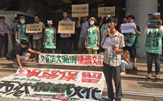 台南市只為省57秒 拆西港百年糖鐵