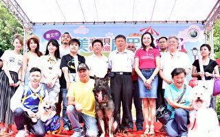 台北市长柯文哲希望打造对动物友善的城市。(北市府/提供)
