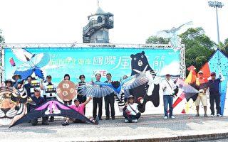 北海岸风筝节 10月天空炫技