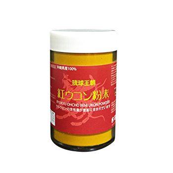 红姜黄粉。(图:波碧儿提供)