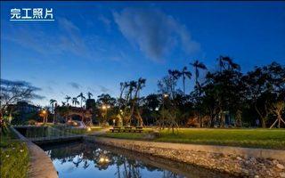 宜蘭市中山公園新護城河綠廊帶第二期工程。(宜蘭縣政府提供)