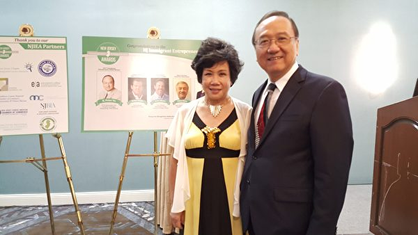 图:于有林和妻子吴玉婵在颁奖典礼上合影。(本人提供)