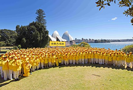 澳洲部分法輪功學員9月9日在悉尼皇家植物園排字。(Nick Shen/大紀元)
