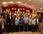 北美台湾人医师协会费城分会于2017年9月23日中午在费城北郊的金城(Golden City)中国餐厅举行。(图片由北美台湾医师协会提供)