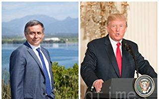 左为前欧洲经济社会委员会主席马洛斯(Henri Malosse),右为美国总统川普。(大纪元合成图片)