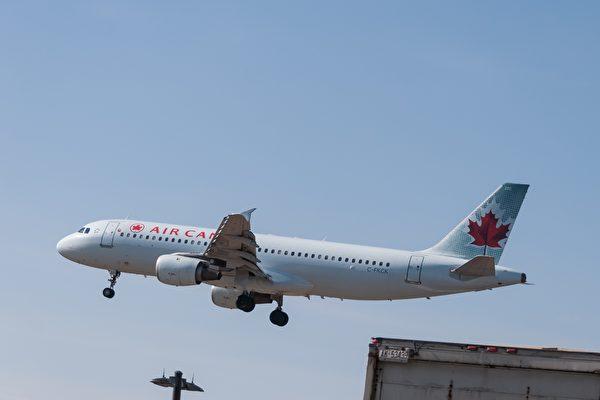 如果加航也要卖超低价机票,对加拿大乘客来说当然是好事。(伊铃/大纪元)