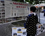 中国人在展版前静静地看真相资料。 (当地法轮功学员提供)