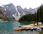加拿大建國150周年,楓葉國雄美壯麗的山河笑迎八方來客。(Sunny/大紀元)