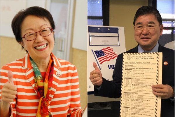 陈倩雯(左图)这次是寻求第三次连任华埠下东城市议员。在法拉盛第20选区,顾雅明(右图)击败对手谭夕娄赢得初选。 (施萍、林丹/大纪元)