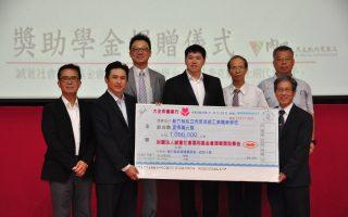 誠萱社會福利基金會獎助金捐贈儀式。(賴月貴/大紀元)