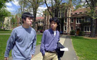 """普林斯顿大学在""""全国性大学""""的排名中荣举首位。 (William Thomas Cain/Getty Images)"""