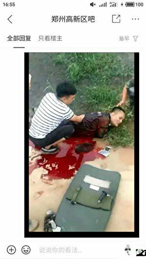 河南鄭州市高新區石佛辦事處百爐屯村爆強拆血案,2人死亡。(村民提供)