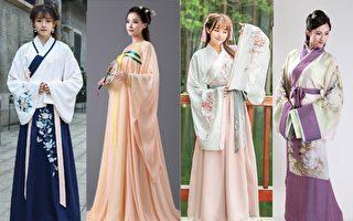 四件汉服你喜欢穿哪件?测测你的吸引力