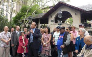 郭亚伦竞选州参议员 获华埠党部支持