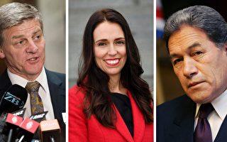 國家黨黨魁Bill English (左),工黨黨魁Jacinda Ardern(中)和優先黨黨魁Winston Peters(右) (MARTY MELVILLE,CARL DE SOUZA/AFP/Getty Images)