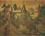 唐代畫家李昭道的《明皇幸蜀圖》,描繪唐玄宗到四川避難場景,台北國立故宮博物院藏。(維基百科)