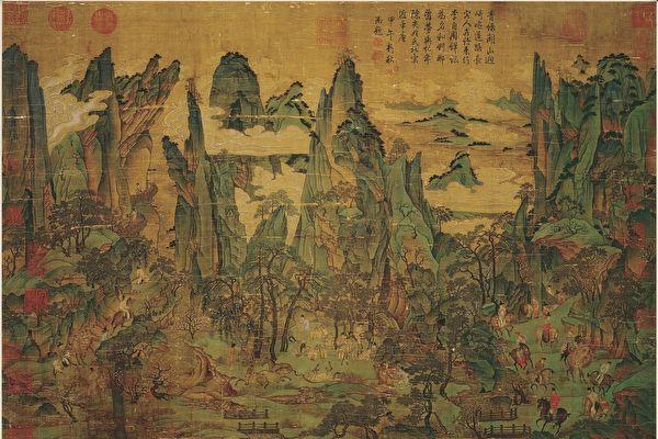 唐代画家李昭道的《明皇幸蜀图》,描绘唐玄宗到四川避难场景,台北国立故宫博物院藏。(维基百科)