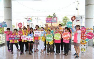 嘉義縣召募2018年台灣燈會志工