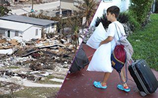 飓风过后,孩子们获亿万富翁帮助。(Getty Images: Joe Raedle/大纪元合成)