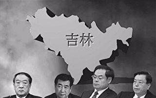 从左依次为:苏荣、回良玉、王儒林和张德江。(大纪元合成图)