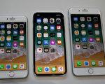 大陆首批iPhone 8炒价破2万 800元山寨版出台