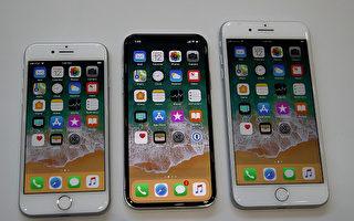 大陸首批iPhone 8炒價破2萬 800元山寨版出台