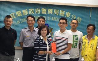 罗东镇长林姿妙到罗东分局慰勉全体员警。(罗东镇公所提供)